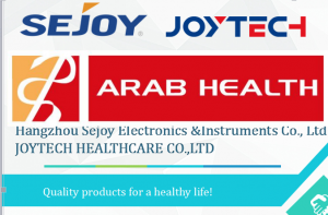2019 Arab Health Invitation