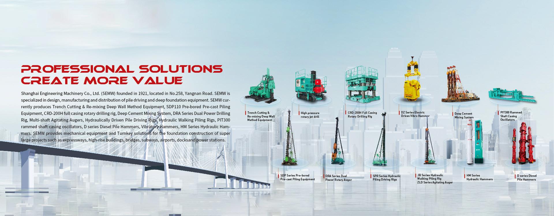 HM Series Hydraulic Hammer