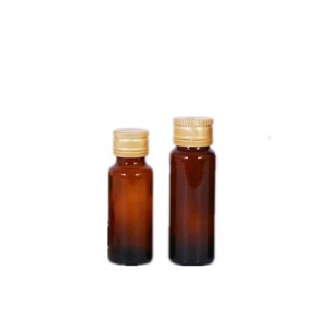 Amber Tube Vial with Screw Cap