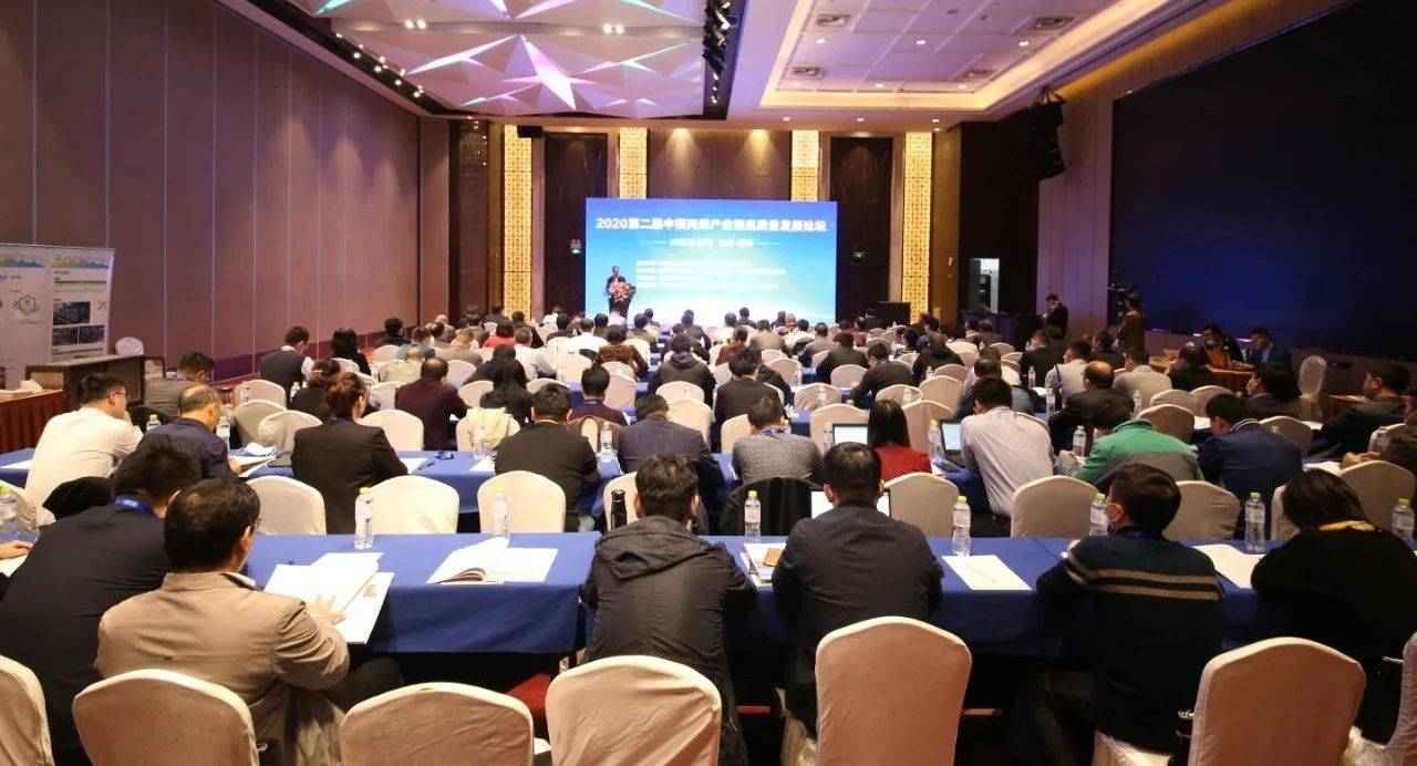 Shanghai Heat Transfer Equipment Co.,Ltd. attended the 2nd China propylene Industry Chain Development Forum