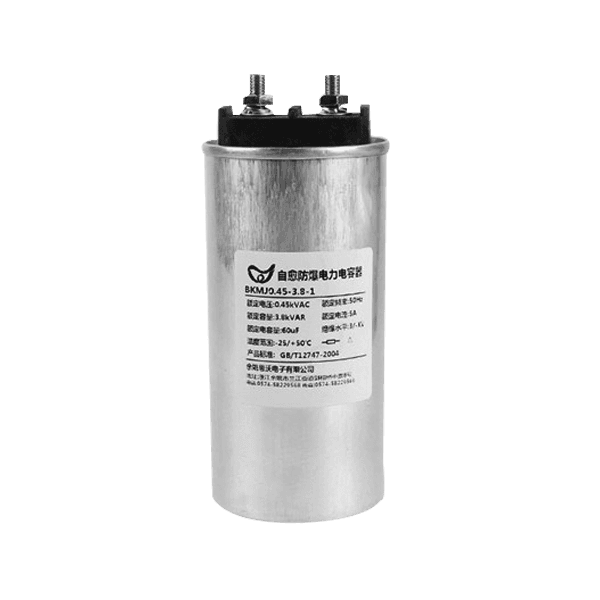 Power Capacitor