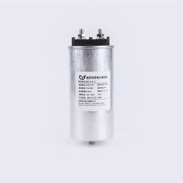 China OEM Metalized Capacitor 400v 684j -