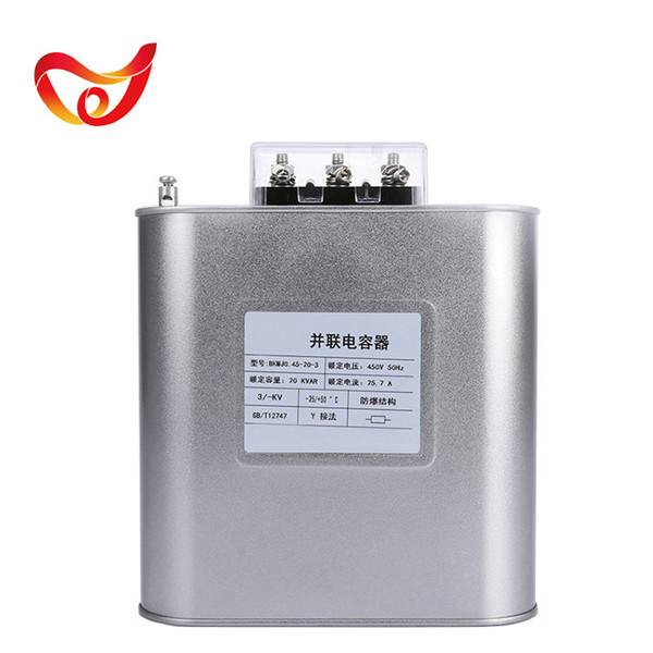 IOS Certificate Starting Capacitors -