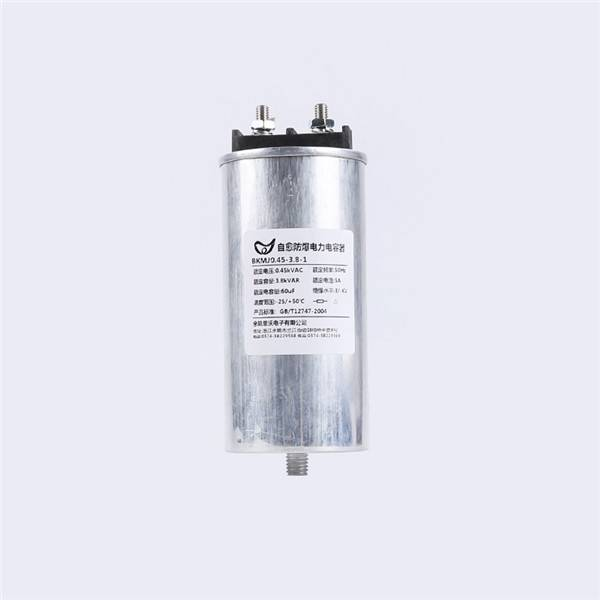 Top Grade Intermediate Frequency Furnace Dc Support Capacitor -