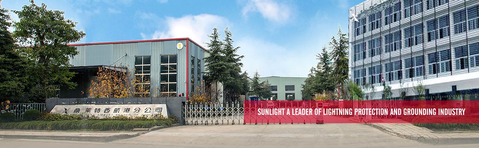 SUNLIGHT A LEADER OF LIGHNING PROTECTION AND GROUNDING INDUSTRY
