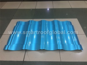 Wholesale Metal Roofing
