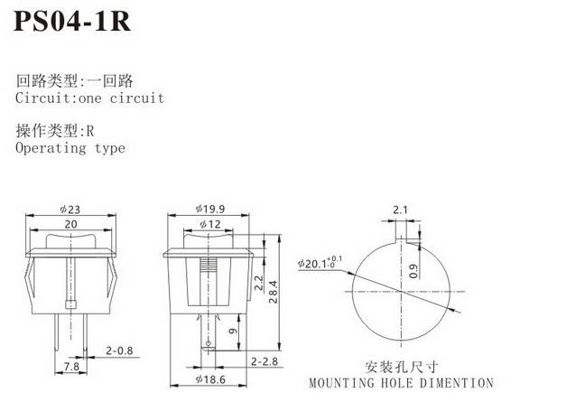 Miniatur-Rund Push Button Switch