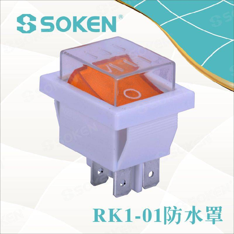 Sealed Waterproof Rocker Switch with Cover