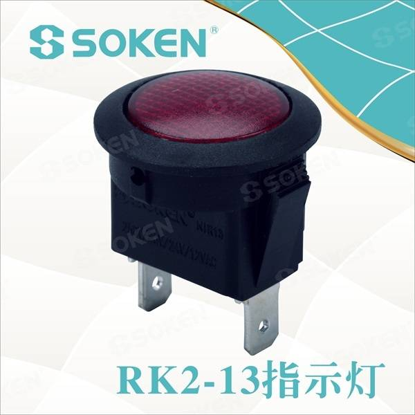 Soken Indicator Light with 2 Pins