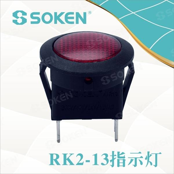 ODM Supplier Rocker Switch -
