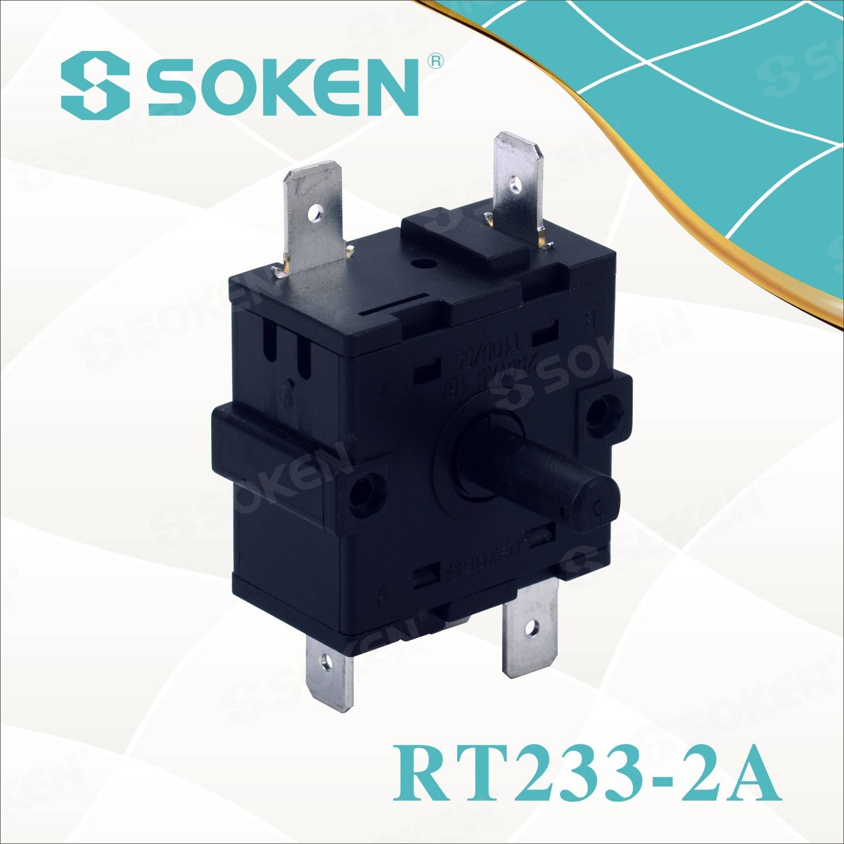High Quality Locking Rocker Switch -