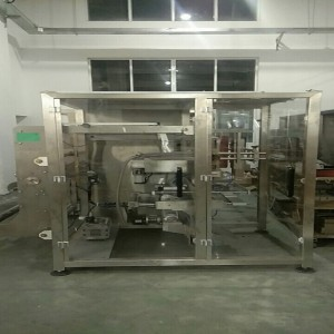 AUTOMATIC VERTICAL PACKING CASHEW NUT MACHINE