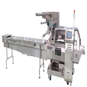 HORIZONTAL FROZEN FOOD VEGETABLE PACKING MACHINE/ FOOD TRAY FLOW WRAPPING MACHINE