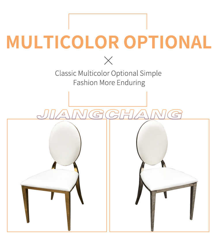 How to choose the size of the dining chair