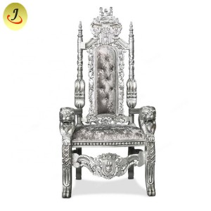 Gold Luxury Royal High Back Queen Throne Chair SF-K029