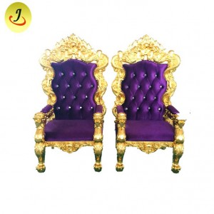 wholesale  price   High Back  Classical Wooden Gold  King Throne Chair SF-K024