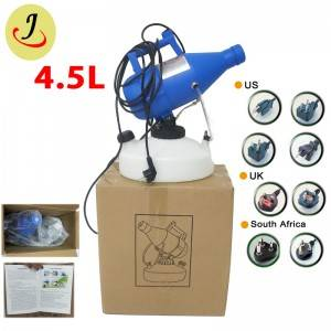 Retail Good Quality Efficient portable Used PP Electric Hotel 4.5L Cleaning Fogger Sprayer  FS-BD56