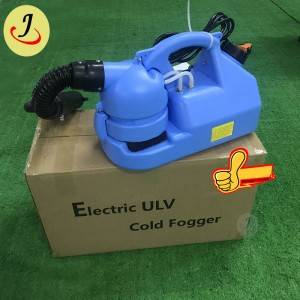 Portable Electric 7L Us Electric Ultra Low Volume Sprayer FS-BD26
