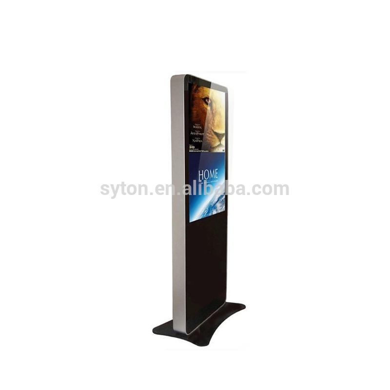 touch screen pos system/digital signage totem