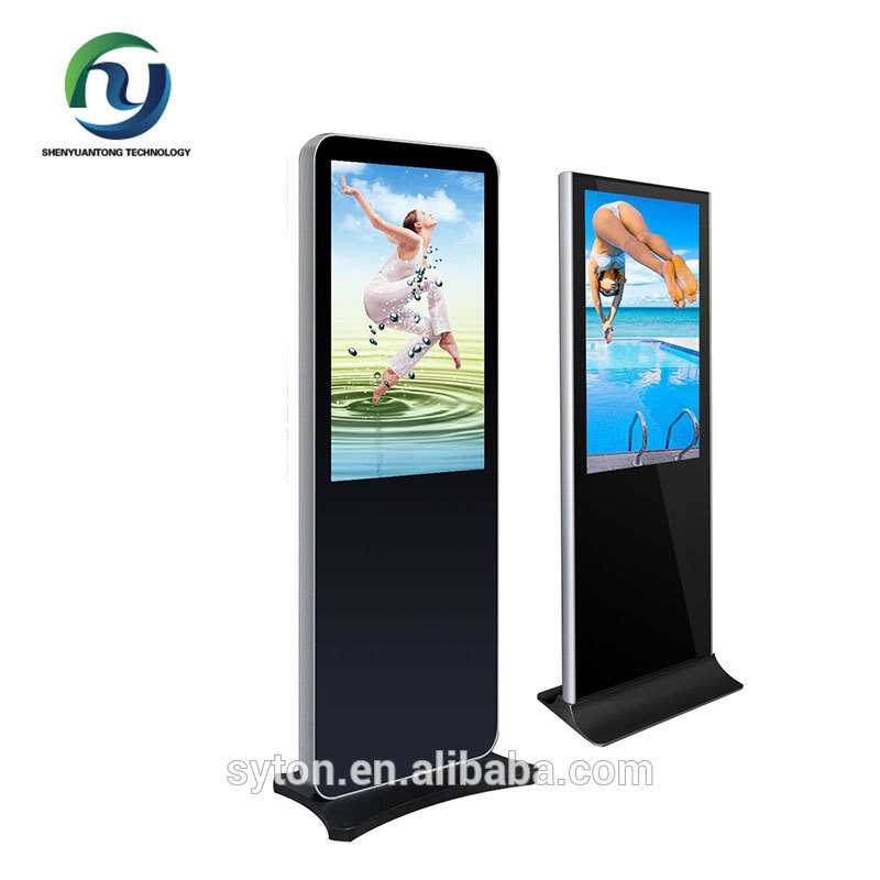 55 inch iphone design lcd network digital signage totem with wifi 3G