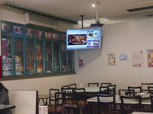 How to make your digital signage attract attention?