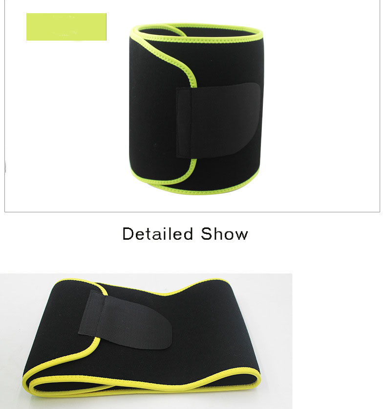 Women Adjustable Trainer Waist Support Fitness Belt Sport Protection Back Absorb Sweat Fitness Waist Support Belt