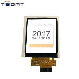 Small sized screen,H20C108-00N