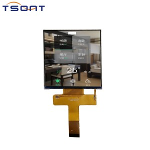 Chinese wholesale Lcd Monitor - Small sized screen,H40B23-00Z – tsont