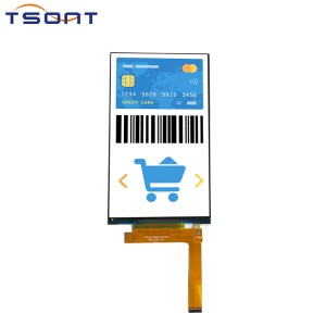 Popular Design for Lcd Module Production - Small sized screen,H50C13-00Z – tsont