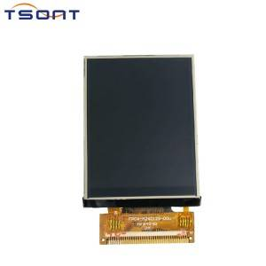 Hot Selling for 4.5 Inch Lcd - Small sized screen,H24C129-00W – tsont