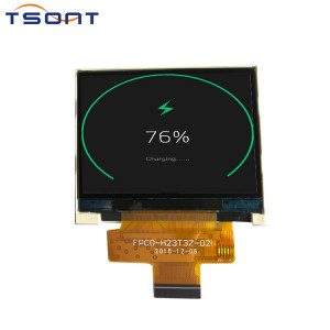Small sized screen,H23T37-00N