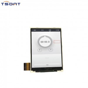 Small sized screenH32B19-00Z
