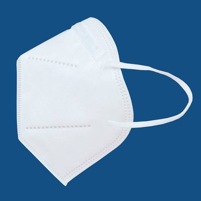 5 Ply Filtration Face Shield KN95 Featured Image