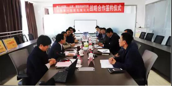 Jinan First Machine Tool Co.,LTD. Cooperated with HRG Shandong Research Institute
