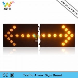 Yellow LED flasing light two parts 600*400mm trailer-mounted arrow boards