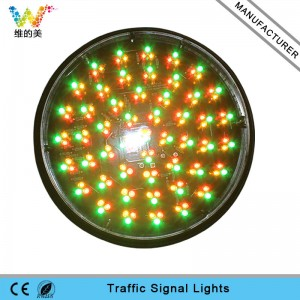 High brightness mix red yellow green 200mm traffic lamp
