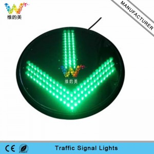 New design 400mm green arrow module  traffic lamp LED signal light