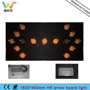 US HK Market 72*36 Inch Truck Mounted Controller Arrow Board Light