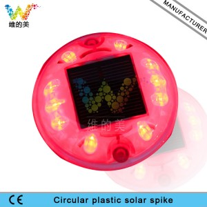 Steady mode hot selling plastic round design red LED  solar power road stud road reflector