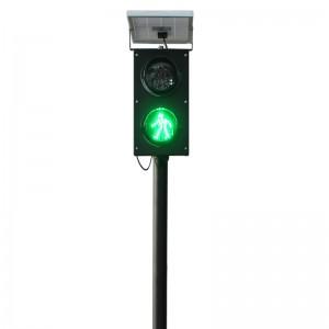 China manufacturer solar 125mm pedestrian light with pole
