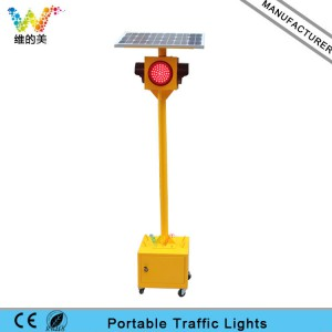 Trolley mobile 200mm solar warning traffic signal light