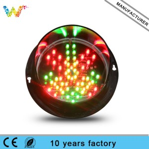 125mm red cross green arrow led traffic light for car wash