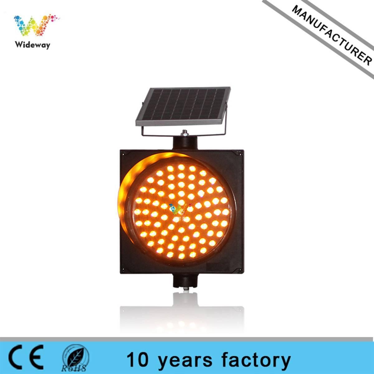wholesale 300mm solar flashing warning light