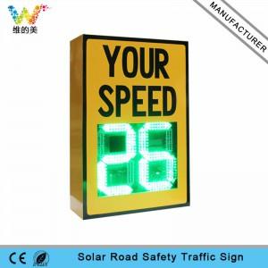 High quality intelligent road safety radar speed limit sign
