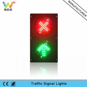 Customized parking lots red cross green arrow 100mm traffic signal light