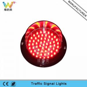 Shenzhen Wide way factory Customized 85mm red LED light mini traffic light lens