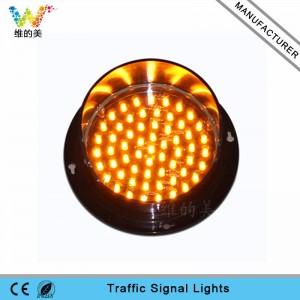 High quality waterproof 125mm LED module traffic signal light