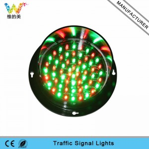 China manufacturer customized 125mm mix red green LED traffic light
