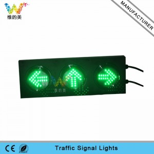 Mix red green arrow signal 125mm LED traffic light