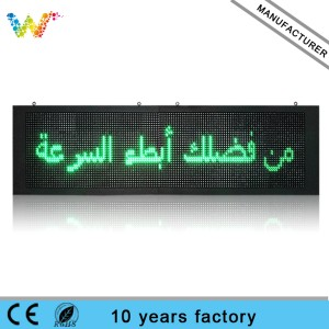 High Way Red Green P31.25 LED Module Transport Display Screen Outdoor Traffic Sign